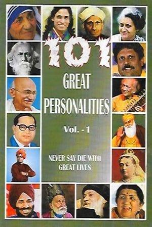 great personalities